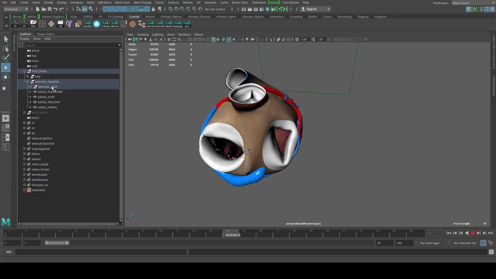 kalb2 1920x1080 - İnsan kalbi medikal animasyon projesi