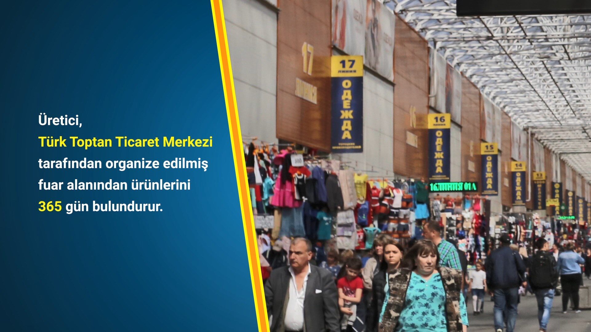 TürkTicaretMerkezi4.mp4 snapshot 00.56.611 1920x1080 -